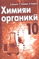 ximiya_10